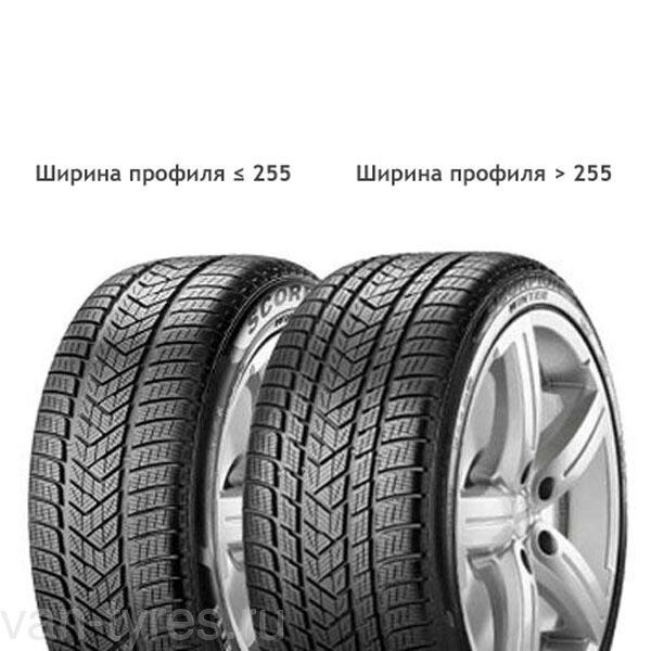 Pirelli Scorpion Winter XL 235/55-R18 104H